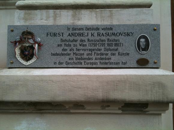 Gedenktafel Palais Rasumovsky