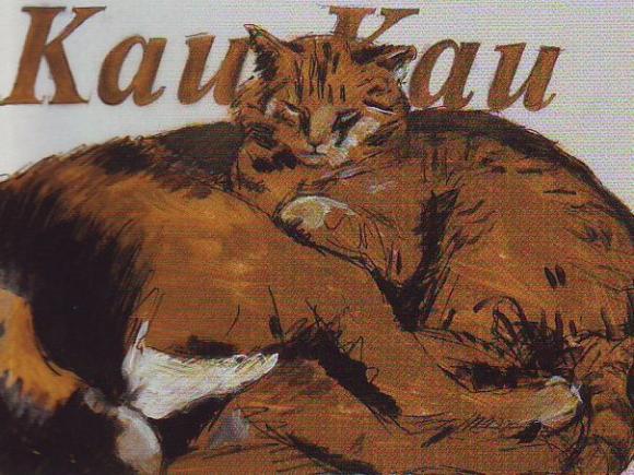 Cornelius Kolig - Kau Kau und Samson, 1997