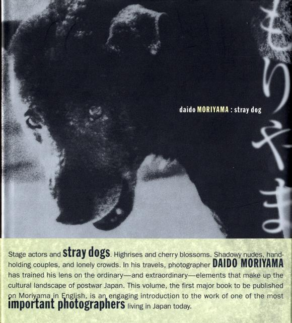 Daido Moriyama, Stray Dog, Buchcover